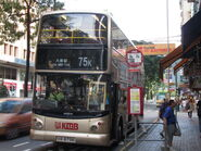 Po Heung Street N2