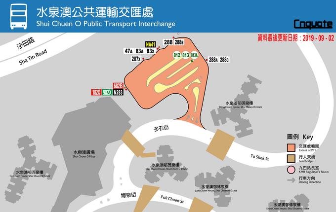 Shui Chuen O PTI Plan 20190902