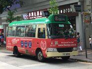 TD5202 Hong Kong Island 39C 22-04-2019