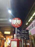 Chi Kiang Street