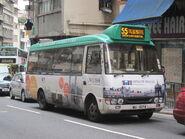 MU1974 HKGMB 55
