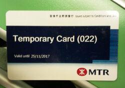 Temporary card 022