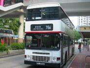 Wah Ming 2