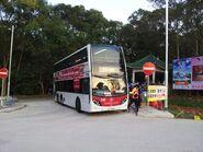 510 K66 Tai Tong Shan Road special departures(MTR) 2