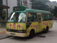 EE8055 Hong Kong Island 23 02-12-2016