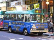 HKGMB 30 ED4321