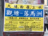 Kwun Tong to Lok Ma Chau stop