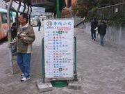 Ngau Chi Wan Village M2