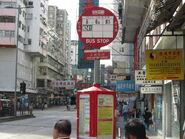 Shek Kip Mei Street TPR 2