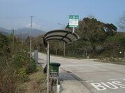 Shui Hau Lower Wan Lung 1