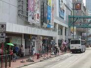 Yuen Long Plaza 4