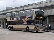 3ATENU135 UF7284 279X at tsing yi station
