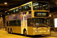 K ATR JN568 N170 STC