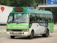 LB2535 HKGMB69X
