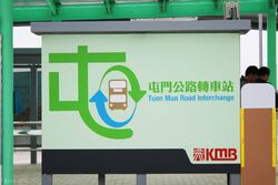 Tuen Mun Road Interchange(1226)-E