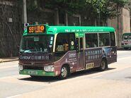 VW6551 Hong Kong Island 55 05-07-2019