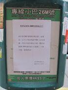 HKGMB 26M cancellation notice 20130123