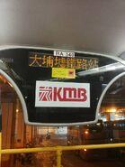 KMB ATEU36 RA340 Stop reporter