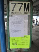 KNGMB 77M Change of Route Notice 20160301