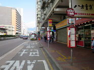 Lok Shan Road TKWR S2 20200106