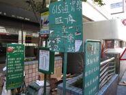 Mong Kok Fife Street 3