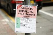 Tai Nan Street TEMP BS notice