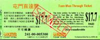 Tuen Mun Through Ticket (To Tuen Mun)