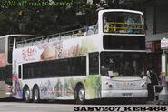 HN2195 open-top tour