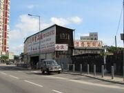 Hang Heung Cake Shop