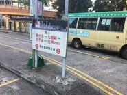 Mong Kok to Wong Tai Sin minibus stop