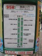 NTGMB 95M info Jun12