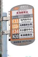Tung Chung Cable Car Terminal E33 stop flag 201412