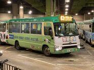 VU9895 Hong Kong Island 63 05-04-2020