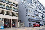 Yau Tong Fire Station 20190823