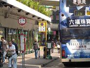Fuk Tsun Street 2