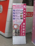 KMB Nathan Road Travel sign Aug14