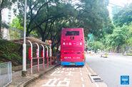 Ning Po No 2 College Shun On Road 20160606