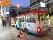 QUB Hoi Kwong Street ShekLei-Taikoo Jan13 2