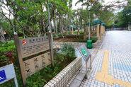 Shing Yip Street Rest Garden (park) 201804