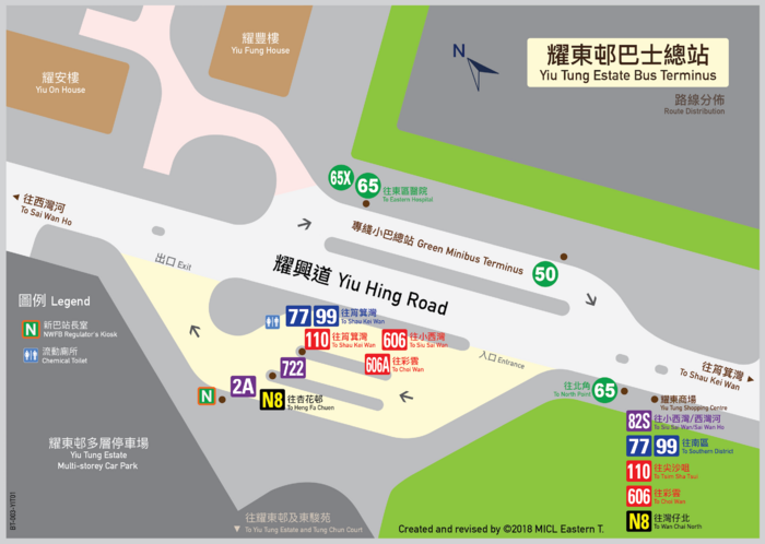 Yiu Tung Estate Bus Terminus Plan