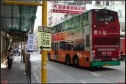 1215-970X-ShanghaiStreet