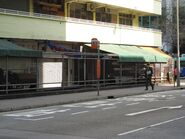 Chai Wan Industrial Estate 1