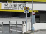Hong Kong Coliseum 20140525-2