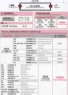 KMB 251A brochure 0002