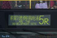 KMB Honglong Front Display PV 8752
