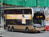 九巴287X線