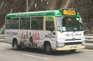 ToyotacoasterVY2679,NT403A