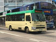 WG5504 Hong Kong Island 63A in Wah Fu Estate 11-08-2019