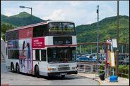 Wong Shek Pier 96R HT7701