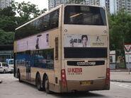 KMB ATR207 LR2973 960 rear